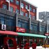 天津创意街