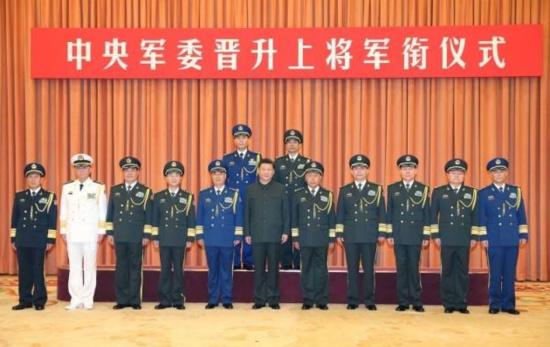 中央军委晋升上将军衔仪式29日举行
