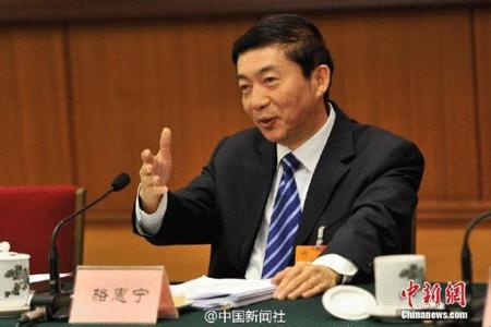 中央纪委国家监委法规室主任解读深化监察体制改革