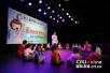 台湾剧团亮相中国儿童戏剧节 再现