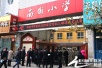 临汾市检察机关举行首批入额检察官遴选考试