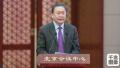 北京市文化局:2016年北京演出票房增10.7%