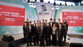 "SinoBBD :以""一体化""力量推进大数据产业迅速发展"