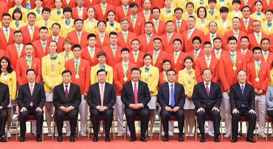 习近平等会见奥运中国体育代表团全体成员