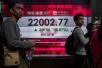 美媒:中资股开年亚洲表现最佳 投资者看好