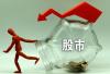 A股易主幻影:自我循环的泡沫、杠杆交织的罗网、资本玩家的镰刀