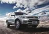 新晋品牌发力小细分市场 主攻SUV和新能源车