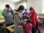 丰台区马家堡街道西里第二社区开展寒假心理辅导绘心之旅——绘本阅读与互动活动(图)