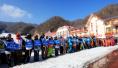 河南首届全民冰雪运动体验行 参与人数将破10万