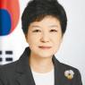 韩国总统 朴槿惠