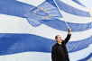 希腊与欧洲债权国达成妥协 860亿欧元救助在望
