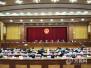 新《山东省旅游条例》:低价团强制购物被严禁