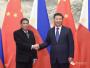 中聯部部長今年首訪選菲律賓,杜特爾特關注中共治國理政經驗