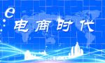 """新沂市北沟街道创新""""党建+电商""""模式,带领群众致富!"""