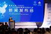 2016中国健康管理与促进大会落户青岛 探索健康产业新业态