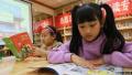 安贞街道人防工程变身青少年阅读体验基地