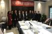 2017長三角互金秘書長會議在杭召開 佐助金服代表發言