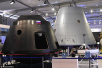 俄罗斯招募探月宇航员 中美俄太空竞赛加剧