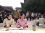第二届春茶节启动 加持禅茶京东超市开售