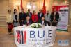 组图:埃及开设首个私立大学汉语教学点