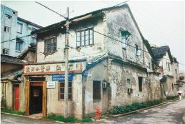 求证丨戴望舒的《雨巷》写的是不是杭州大塔儿巷
