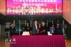 天津港将在中心商务区设立贸易航运服务平台
