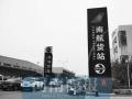 郑州小航空物流公司生存难 业内人士说:竞争加剧