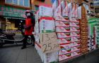 辉山乳业债权人开会求债务展期 歌斐资产提出诉讼
