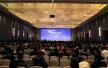 2017跨境电子商务大会在郑州举行
