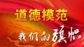 徐州铜山区何桥道德模范巡讲受欢迎