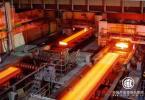 """新疆24家""""地条钢""""生产企业500万吨产能被全部拆除"""