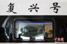 时速350公里高铁售票:价格不变 京沪每天7对车