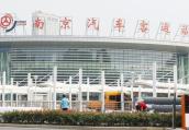 8月26日起 南京六大客运站可以用手机购票了!