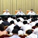 国务院扶贫开发领导小组