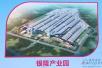"""""""黑马""""初长成 珠海银隆打造800亿新能源产业园"""