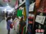北京动批商圈最大批发市场下月闭店 打折幅度不大