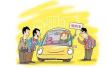 专车、快车、私家车变顺风车 非法运营该怎么管?