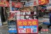 新华侨报:中国游客在东京都内消费远超平均水平