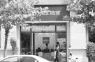 链家突杀入郑州 对房地产中介市场有何影响