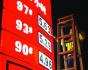 成品油本周或将涨价 私家车加满一箱油或多掏4元