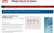 印度突然向不丹边境地区增兵!又想生事?