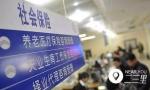锦州特困人员生活标准按低保标准1.4倍发放
