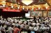 山东省十二届人大常委会第三十二次会议举行联组会议