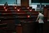 香港法院裁定一立法会议员侮辱国旗区旗罪成立