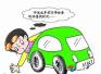 女司机车胎瘪了犯愁 沧州收费员帮忙换备胎
