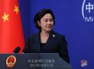 中方回应朝鲜黑客窃取大量美韩作战计划机密文件?