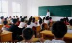 辽宁出台规划:中小学教师晋升高级要在乡村任教1年