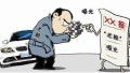 惩戒失信提升威慑力 朋友圈精准曝光老赖值得推广