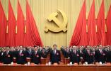 """十九大报告7个""""新表述""""描述未来中国宏伟蓝图"""