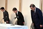 日本神钢道歉